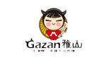 雅山(北京)国际快餐连锁管理有限公司