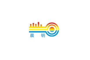 深圳市晨钥科技有限公司
