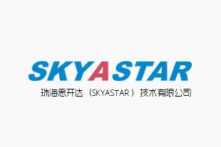 珠海思开达(SKYASTAR)技术有限公司
