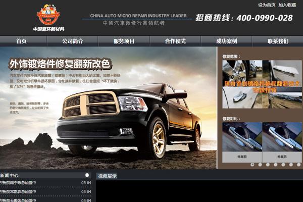 无锡聚环汽车配件有限公司 (汽车配件)