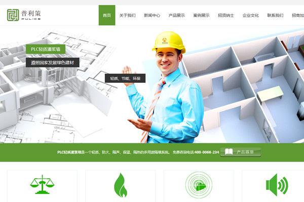 大连奥翔建筑保温材料有限公司 (奥翔建筑)