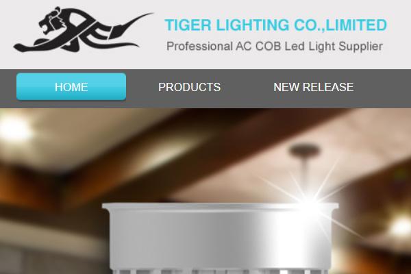 TigerLighting-ACLEDExpertsLEDBulbSpotlightDownlight