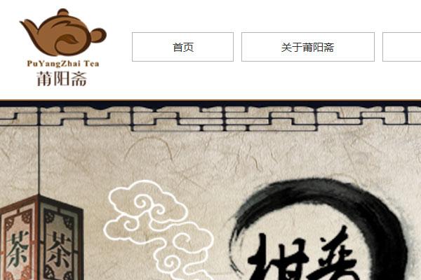 广州莆阳斋投资管理有限公司